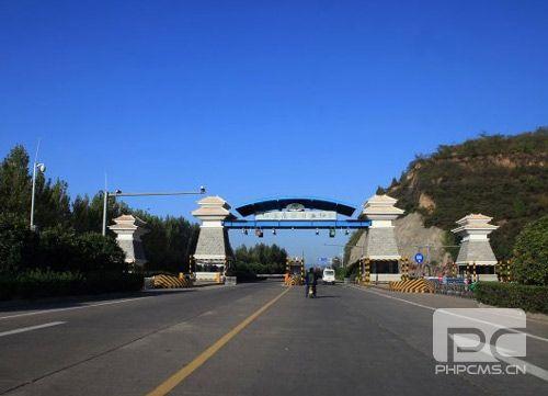 汤阴县绕城南路道路建设工程