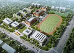 兰考县第一高级中学新建项目